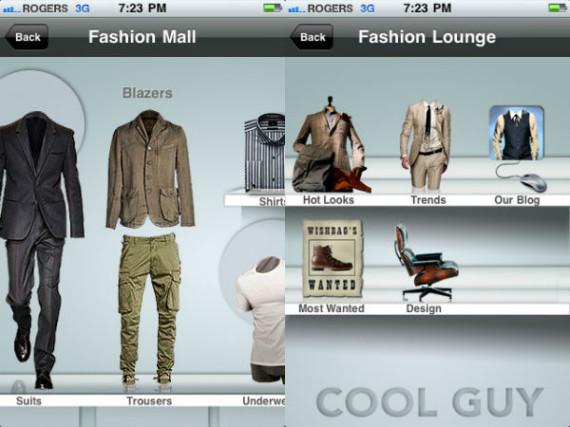 app_cool_guy_screem2