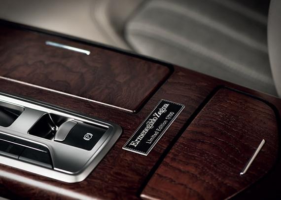 Maserati_Zegna_02