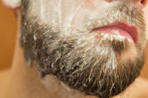 Quais São Tipos de Produtos Para Cuidar da Barba?